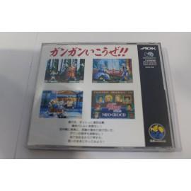NEOGEO CD TSUKAI GAN GAN