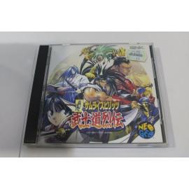 NEOGEO CD SHINSETSU SAMURAI SPIRITS