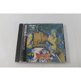 NEO GEO CD ART OF FIGHTING 2