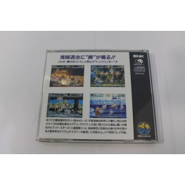 NEO GEO CD TOP HUNTER